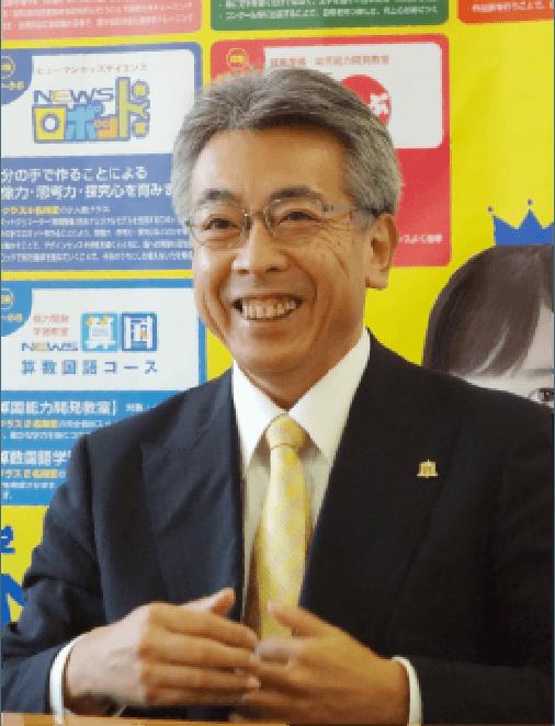 国大グループ代表取締役 小倉康司
